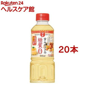 日の出 甘みとコクの糖質ゼロ(400ml*20本セット)【日の出】