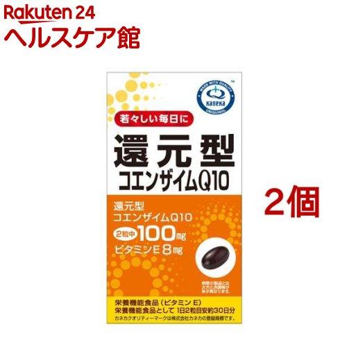 リケン 還元型コエンザイムQ10(430mg*60粒*2コセット)【ユニマットリケン(サプリメント)】
