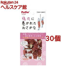 ペティオ 鴨肉に巻かれたおさかな(25g*30コセット)【dalc_petio】【ペティオ(Petio)】