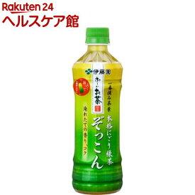 伊藤園 お〜いお茶 ぞっこん(500mL*24本入)【お〜いお茶】[ペットボトル]