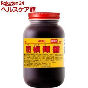 ユウキ食品 業務用 花椒辣醤(1kg)【slide_c3】【ユウキ食品(youki)】