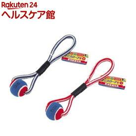 ペティオ 愛情教育玩具 テニスロープ Sサイズ(1個)【ペティオ(Petio)】