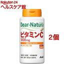 ディアナチュラ ビタミンC 60日分(120粒*2コセット)【Dear-Natura(ディアナチュラ)】