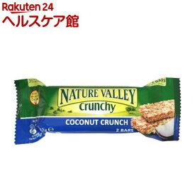 ネイチャーバレー ココナッツクランチ シングルパック(42g)【ネイチャーバレー】