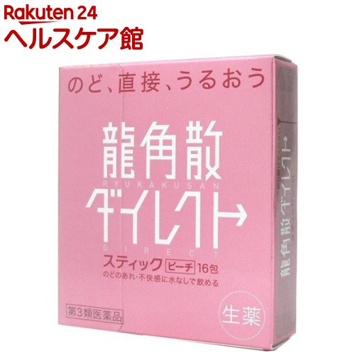 【第3類医薬品】龍角散ダイレクトスティック ピーチ(16包)【龍角散】