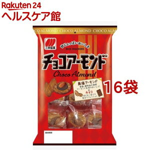 チョコアーモンド(15枚入*16袋セット)