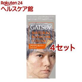 ギャツビー ナチュラルブリーチカラー アクアシルバー(4セット)【GATSBY(ギャツビー)】
