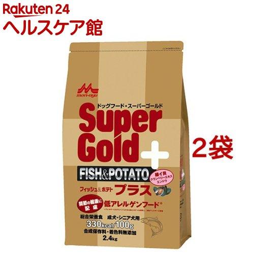 スーパーゴールド フィッシュ&ポテト プラス 関節の健康に配慮 (2.4kg*2コセット)【スーパーゴールド】