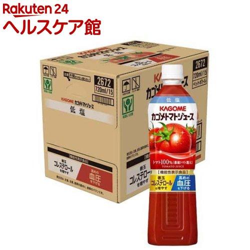カゴメトマトジュース スマートPET(720mL*15本入)【カゴメジュース】