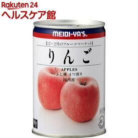 明治屋 MY りんご(250g)[缶詰]