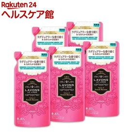 ラボン ルランジェ 柔軟剤 詰め替え フレンチマカロンの香り(480ml*5コセット)【ラボン(LAVONS)】[花粉吸着防止]