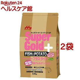 スーパーゴールド フィッシュ&ポテト プラスライト 肥満・関節の健康に配慮(2.4kg*2コセット)【スーパーゴールド】[ドッグフード]
