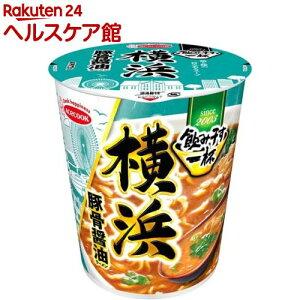 エースコック タテ型 飲み干す一杯 横浜 豚骨醤油ラーメン(12個入)【エースコック】