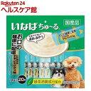 いなば 犬用ちゅーる お口の健康に配慮 とりささみ チキンミックス味(14g*20本入)【zaiko20_7】【d_ciao】【ちゅ〜る】
