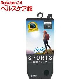 ソフィ SPORTS 躍動ショーツ L ブラック(1枚)【ソフィ】