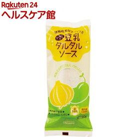 オーサワの豆乳タルタルソース(100g)【オーサワ】