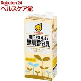 マルサン 毎日おいしい無調整豆乳(1L*6本入)【マルサン】