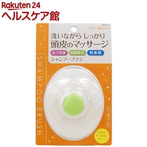HB シャンプーブラシ 日本製(1コ入)
