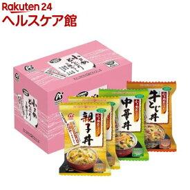 アマノフーズ 小さめどんぶり3種セット(4食入)【spts2】【アマノフーズ】