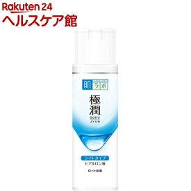 肌ラボ 極潤ヒアルロン液 ライトタイプ(170ml)【肌研(ハダラボ)】