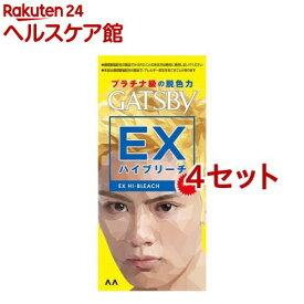 ギャツビー EXハイブリーチ(4セット)【GATSBY(ギャツビー)】