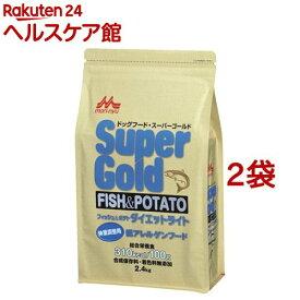 スーパーゴールド フィッシュ&ポテト ダイエットライト 体重管理用(2.4kg*2コセット)【スーパーゴールド】[ドッグフード]