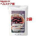 コジマフーズ 黒豆の水煮(230g*2コセット)