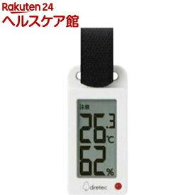 ドリテック ポータブル温湿度計 ブラーム ホワイト O-289WT(1台入)【ドリテック(dretec)】