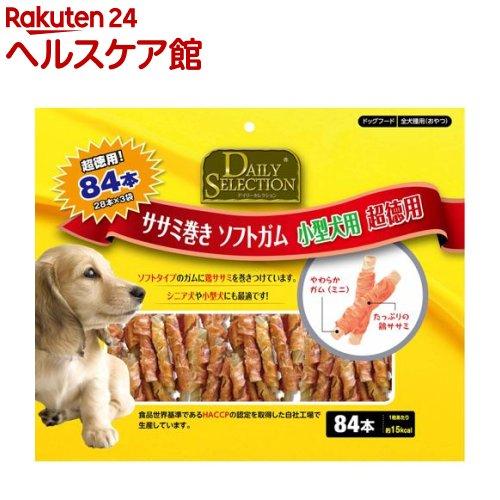 デイリーセレクション ササミ巻き ソフトガム 小型犬用 超徳用(84本入)【R&D デイリーセレクション(DAILY SELECTION)】