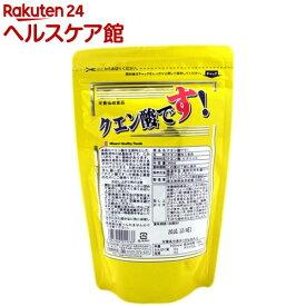 【訳あり】【アウトレット】クエン酸です!(300g)【more20】【ミナミヘルシーフーズ】
