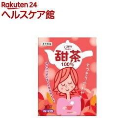 本草甜茶 100%(48g(2g*24包入))【本草】