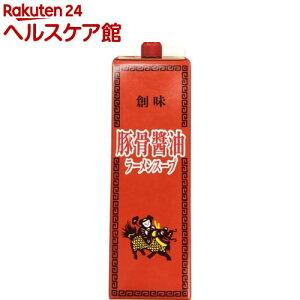 創味食品 豚骨醤油ラーメンスープ  業務用(1.8L)【slide_c3】