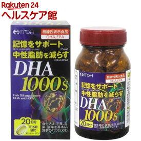 DHA1000s(120粒)【spts15】【井藤漢方】
