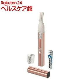 レディースパーソナルトリマー 乾電池式 ローズゴールド WP1107(1台)【日本ウォール】