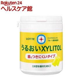 うるおいキシリトールガム シトラスミント ファミリーボトル(143g)【spts3】【キシリトール(XYLITOL)】