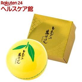 美香柑 レモンの生せっけん(120g)