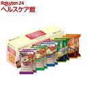 アマノフーズ 愛情そのままおみそ汁 5種セット(10食入)【spts2】【アマノフーズ】[味噌汁]