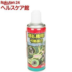 セフティー3 可動部のなめらかグリース SKG-420(1コ入)【more30】【セフティー3】