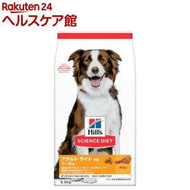 サイエンスダイエット ライト 肥満傾向の成犬用(6.5kg)【dalc_sciencediet】【サイエンスダイエット】[ドッグフード]