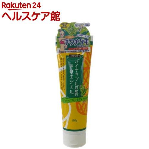 パイナップル豆乳アロエジェル(200g)