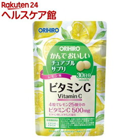 オリヒロ かんでおいしいチュアブルサプリ ビタミンC(120粒)【オリヒロ(サプリメント)】