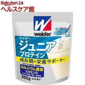 ウイダー ジュニアプロテイン ヨーグルトドリンク味(980g)【ウイダー(Weider)】
