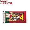 マ・マー 早ゆで4分スパゲティ 1.8mm 結束タイプ(500g)【more30】【マ・マー】