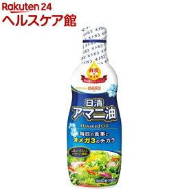 日清オイリオ アマニ油(320g)【spts4】【日清オイリオ】