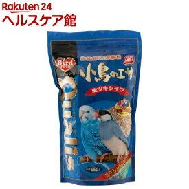 クオリス 小鳥のエサ スペシャルブレンド 皮ツキタイプ(550g)【more30】【クオリス】