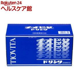 チオビタドリンク(100ml*10本入)【チオビタ】