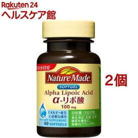 ネイチャーメイド α-リポ酸(60粒入*2コセット)【ネイチャーメイド(Nature Made)】