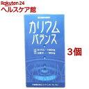 カリウムバランス(270粒入*3コセット)【マルマン】