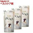 【訳あり】【アウトレット】フレア フレグランス IROKA(イロカ) エアリー イノセントリリーの香り つめかえ用(480mL*3…