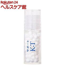 ホメオパシージャパン レメディー サポートK-T(2.6g)【ホメオパシージャパンレメディー】